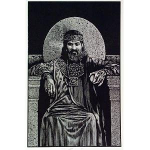 Grandmaster Sulayman