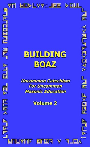 Building Boaz by Doctor John Nagy