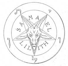 pentagram, rams head, sigil of baphomet