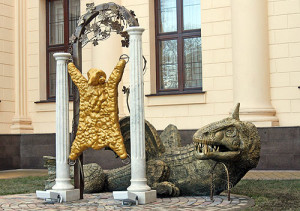 Golden Fleece Sochi