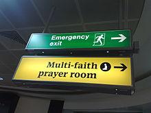 Multi Faith Prayer Room