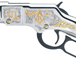 Freemasons Tribute rifle