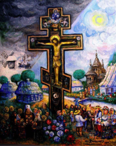 Ari Roussimoff, Art, ukraine