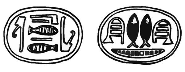 Egyptian Scarabs four to five thousand years old shows the importance of the symbol of the two fishes.