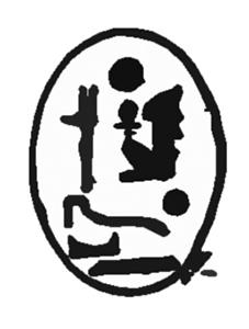 Scarabeeus, with signature of Rameses II BCE 1330