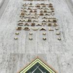 inscription, Millard Sheets, Los Angeles, Equality