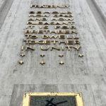 Mosaic, Millard Sheets, Los Angeles, Fraternity