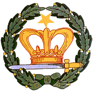 Amaranth,logo